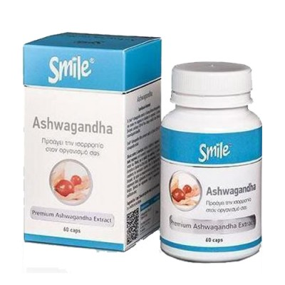 Smile Ashwagandha 300 mg    60 κάψουλες